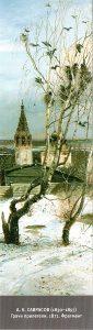 A 264 ru tretyakov museum moskou