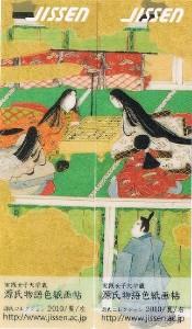 puzzle-japan